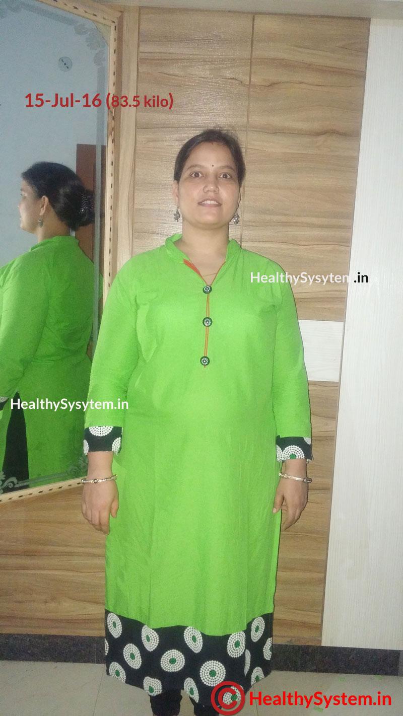 Seema-83.5kg July16