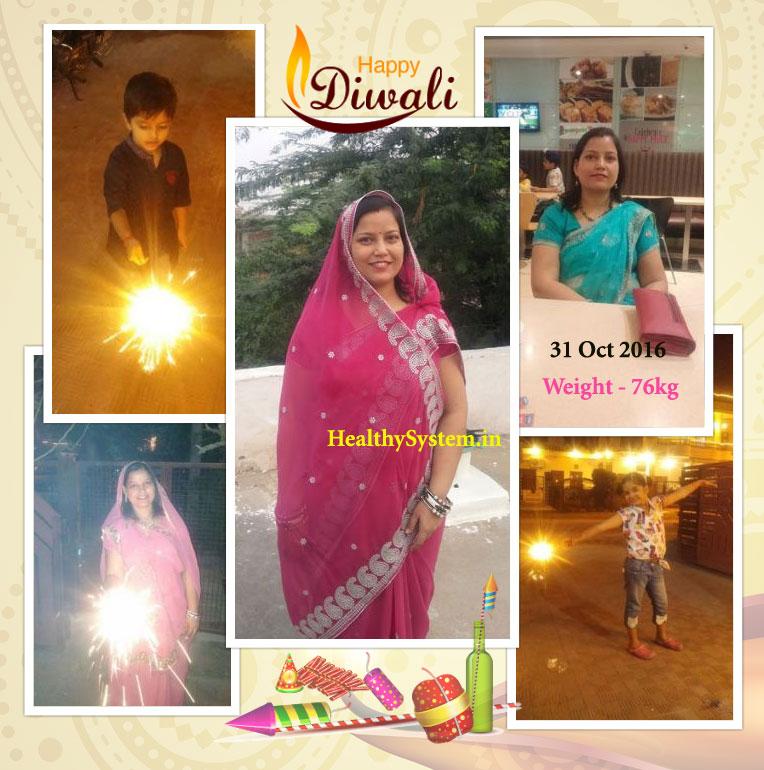 happy diwali seema 76kg