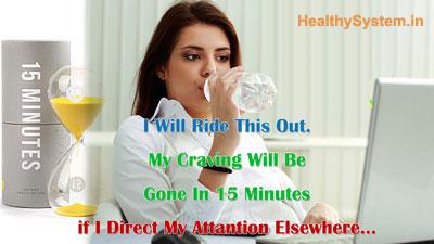 15 Min Wait
